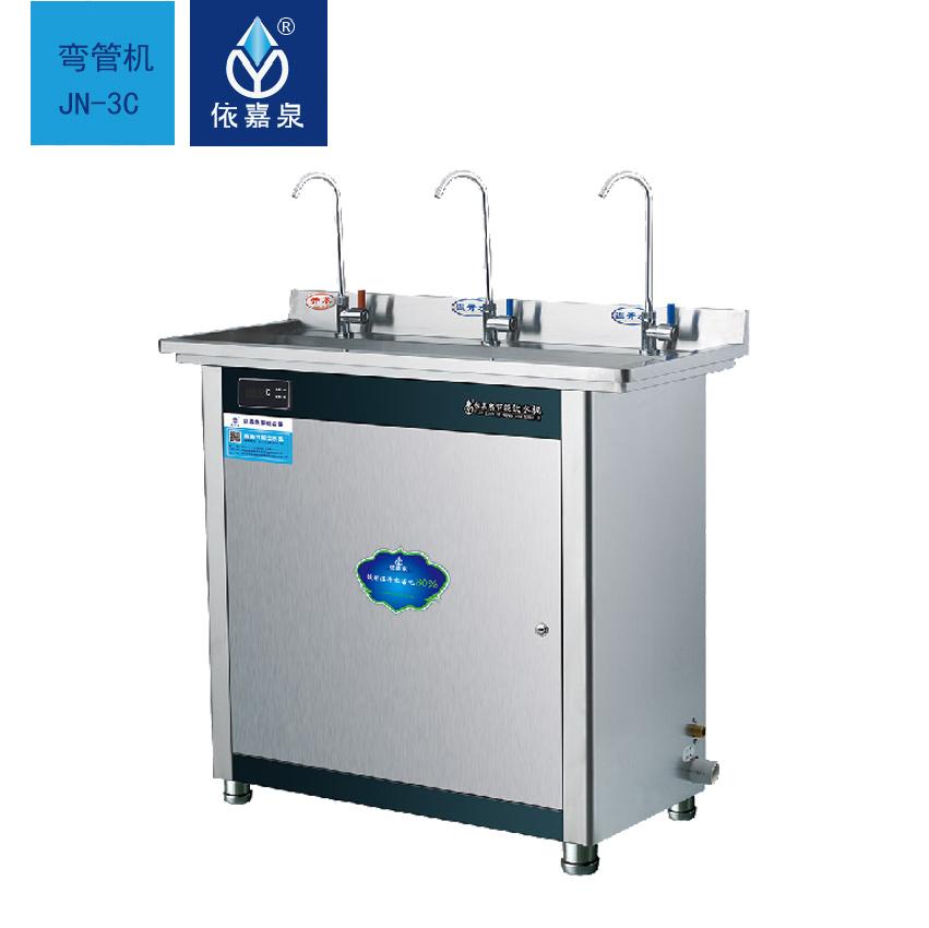 弯管节能饮水机JN-3C