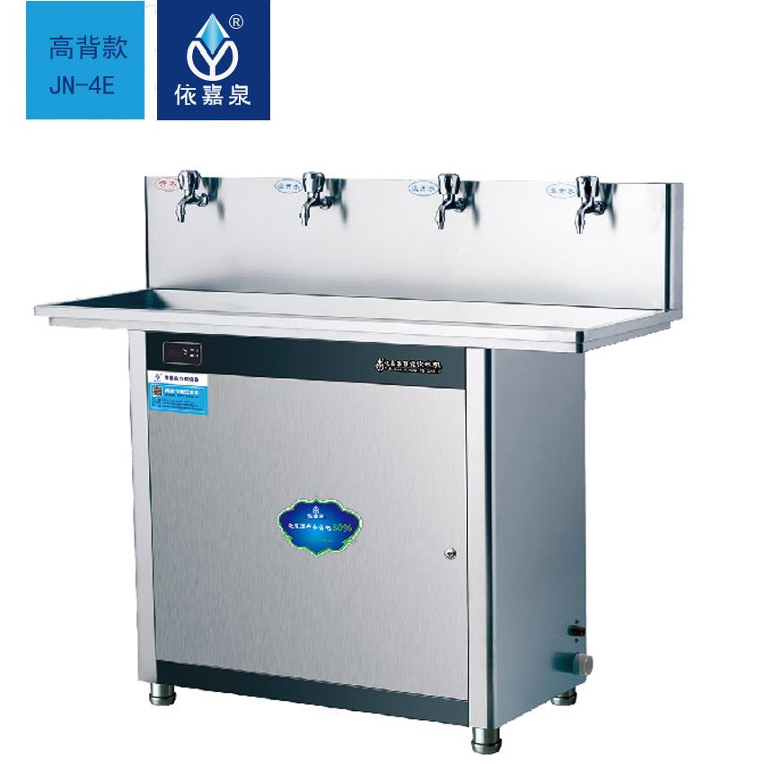 背板节能型饮水机JN-4E